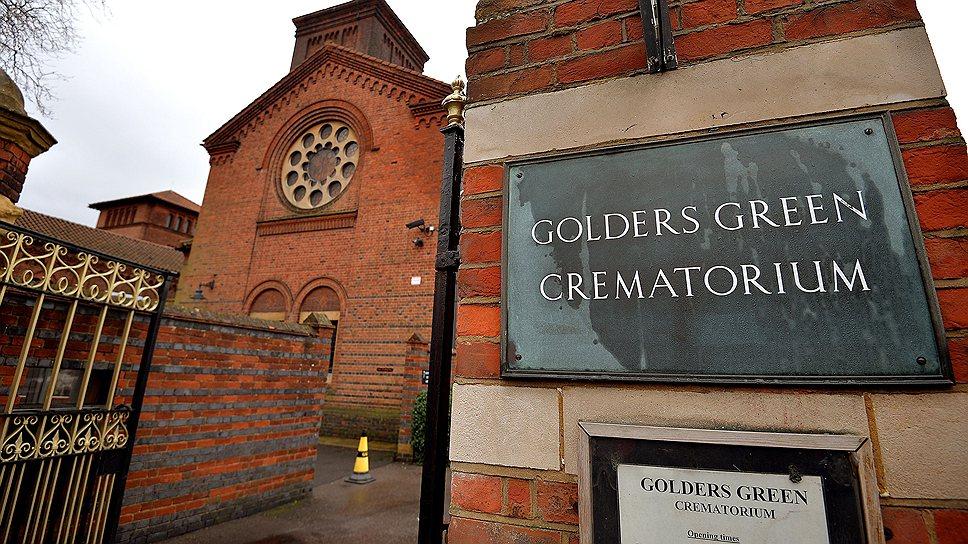 Среди многих знаменитостей, чей прах хранится в лондонском крематории, злоумышленники выбрали Зигмунда Фрейда