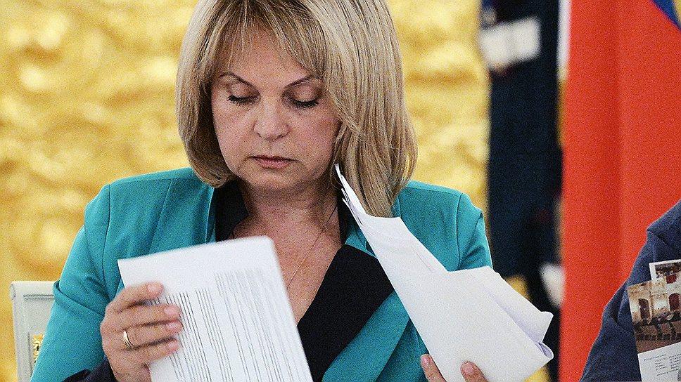 На пост уполномоченного по правам человека Эллу Памфилову рекомендовал, в частности, ее будущий предшественник Владимир Лукин