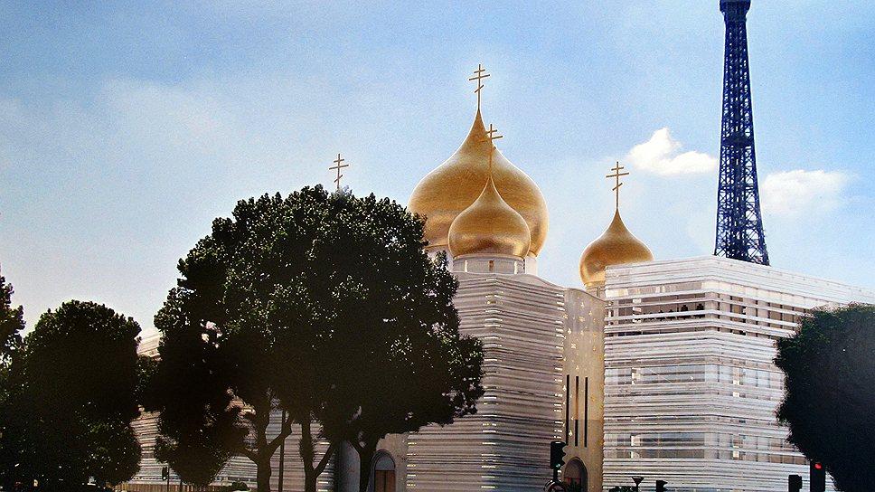 В утвержденном проекте духовно-культурного православного центра в Париже церковь — лишь одно из четырех зданий