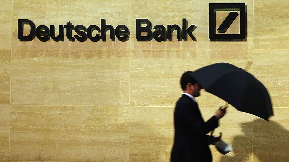 Важнейшему банку Евросоюза, Deutsche Bank, скоро могут запретить заниматься рискованной, но прибыльной спекулятивной деятельностью