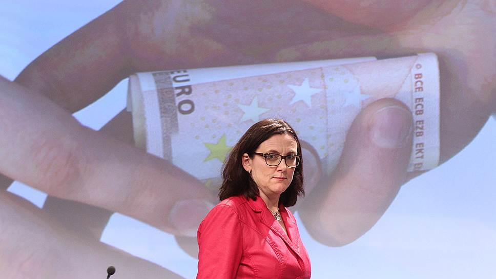 Сесилия Мальмстрем оценила количество грязных денег, прошедших через не очень чистые руки