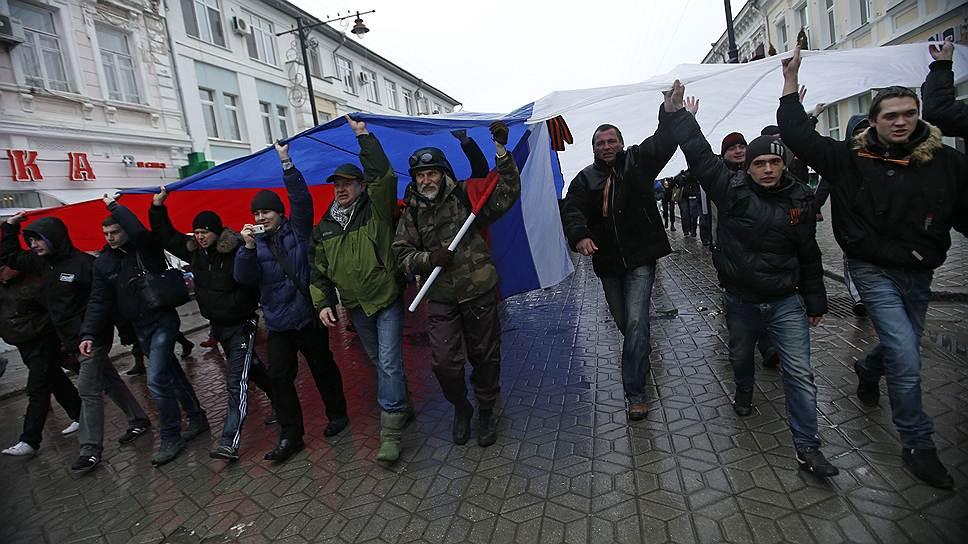Пророссийские настроения сильнее всего проявились в Крыму