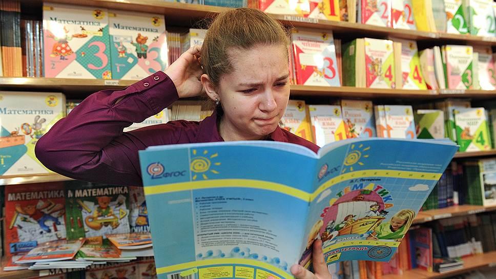 Минобрнауки решило, что российские школьники имеют слишком широкий выбор учебников, и сократило утвержденный для школ перечень более чем вдвое