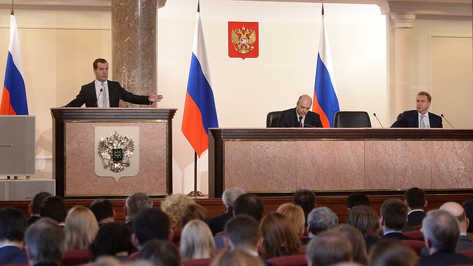 На совещании в Минфине правительство предупредило, что за каждый бюджетный рубль чиновникам предстоит ответить по всей строгости кризисного времени