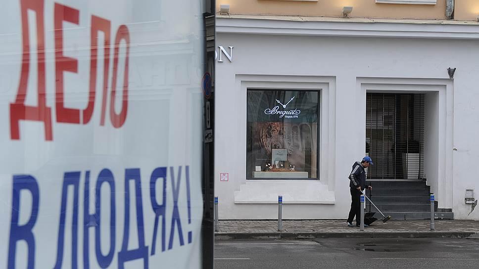 """Одна из очевидных проблем """"Моей Москвы"""": по итогам масштабной рекламной кампании многие теперь считают, что выборы в Мосгордуму пройдут 8 июня, а не 14 сентября"""