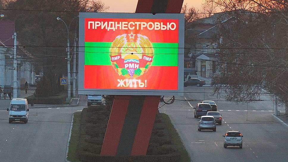 Благодаря торговле с ЕС политически непризнанную республику Приднестровье Европа фактически признала экономически