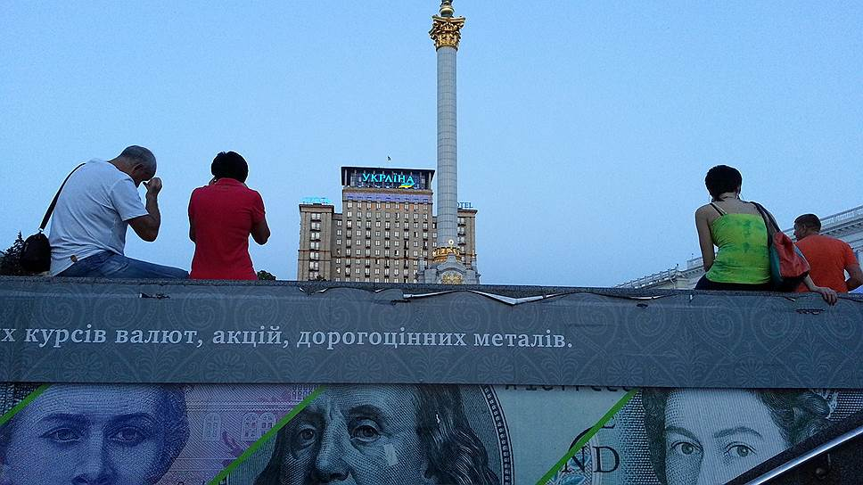 Валюта в обменных пунктах Киева становится большой редкостью