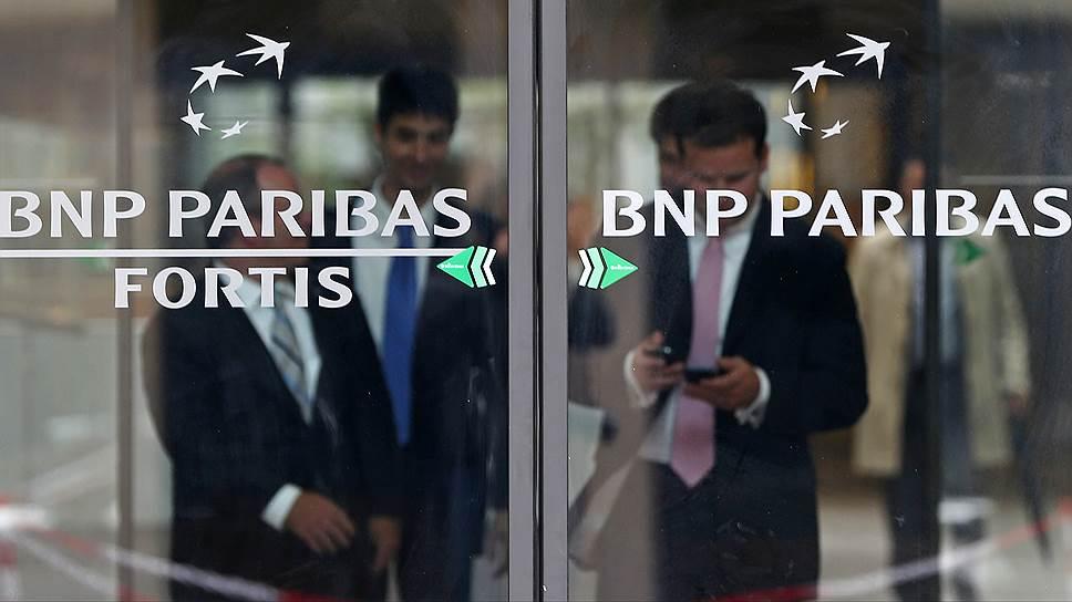 Французский BNP Paribas, оштрафованный на $8,9 млрд, еще раз показал, насколько важна для США прозрачность ведения банками финансовых дел