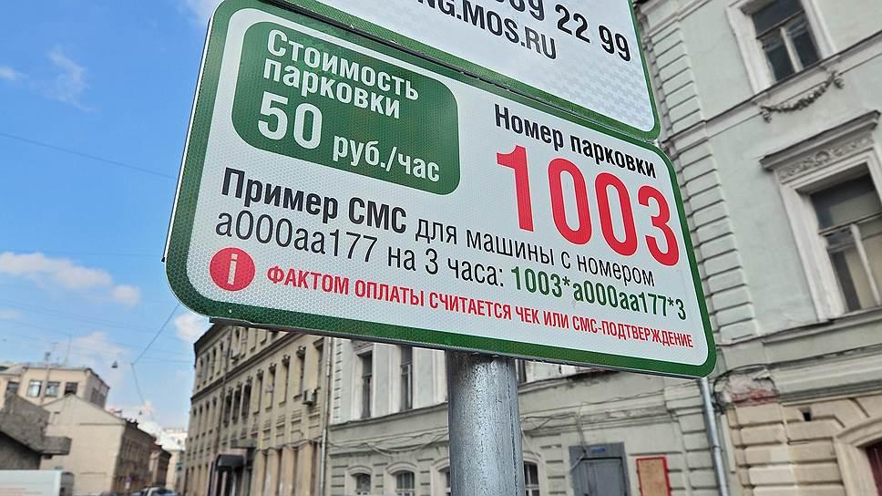 Наряду с облагораживанием дворов (на фото) москвичей, как ни странно, очень волнует развитие платных парковок
