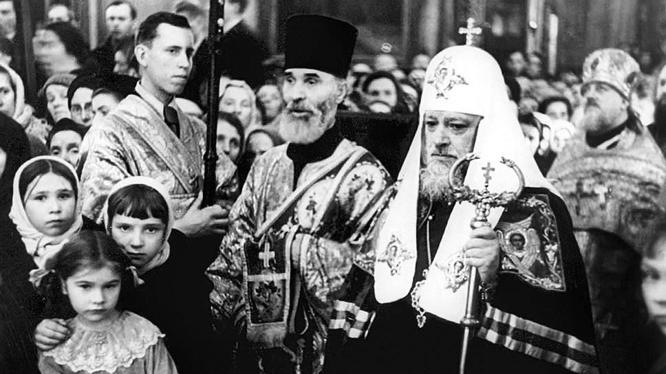Освещение деятельности патриарха Алексия (на фото) и церкви в печатных органах ЦК ВКП(б) способствовало появлению в рядах партии верующих коммунистов