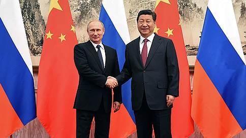 Два океана  / Итоги пекинского саммита АТЭС