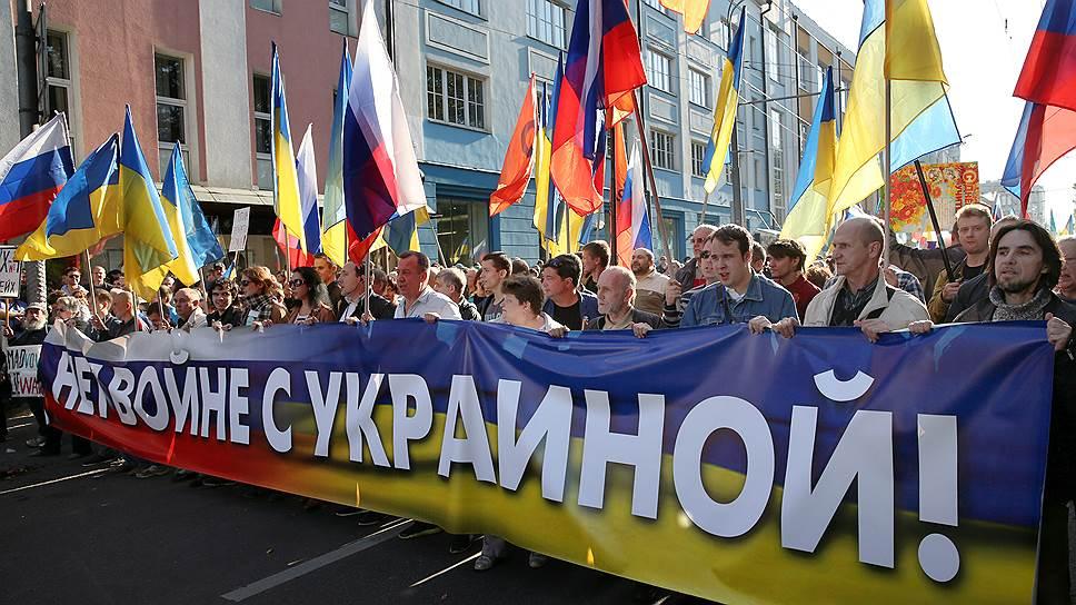 Противники присоединения Крыма считают, что полуостров не стоит вражды с братской страной