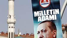 Ни массовые протесты, сотрясавшие Турцию в 2013 году, ни обвинения в коррупции не помешали премьер-министру Реджепу Тайипу Эрдогану пойти на повышение и стать президентом страны