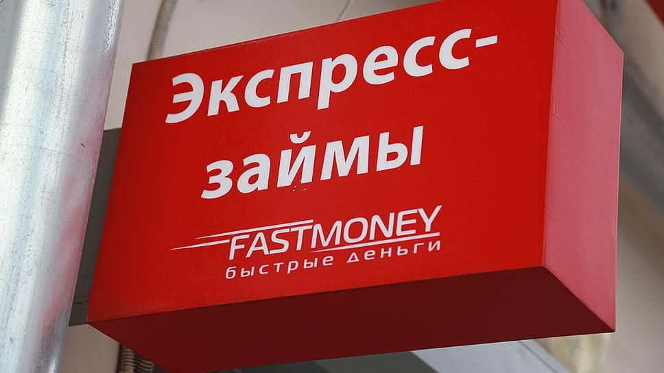 Всего в России микрозаймы берут 2,5 млн человек, а возможная целевая аудитория — 70% потребителей