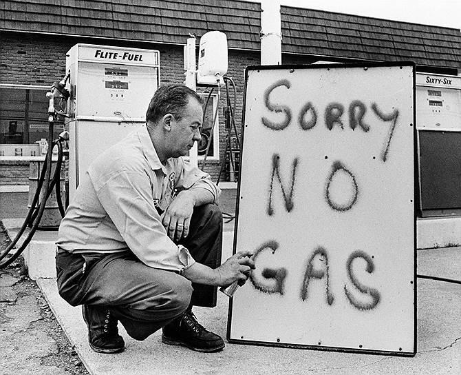 Арабское нефтяное эмбарго 1973 года дошло до каждой западной бензоколонки