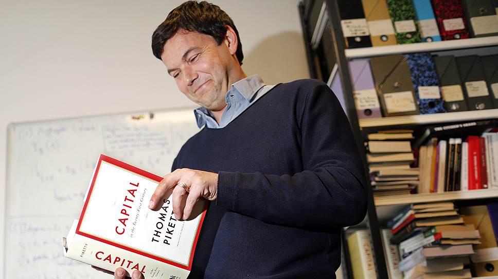 """Рассуждая о взаимоотношениях государства и рынка, Тома Пикетти """"переоткрыл"""" Карла Маркса для читателей XXI века"""