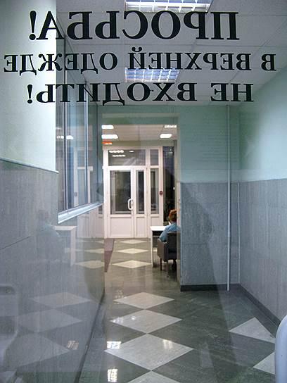 Российские больницы часто стараются не брать людей с редкими заболеваниями, экономя бюджеты или не зная, как их лечить