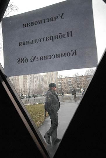Согласно статистике, в начале зимы избиратели охотнее посещают избирательные участки, чем в начале осени (на фото — избирательный участок выборов в Госдуму, декабрь 2011 года)