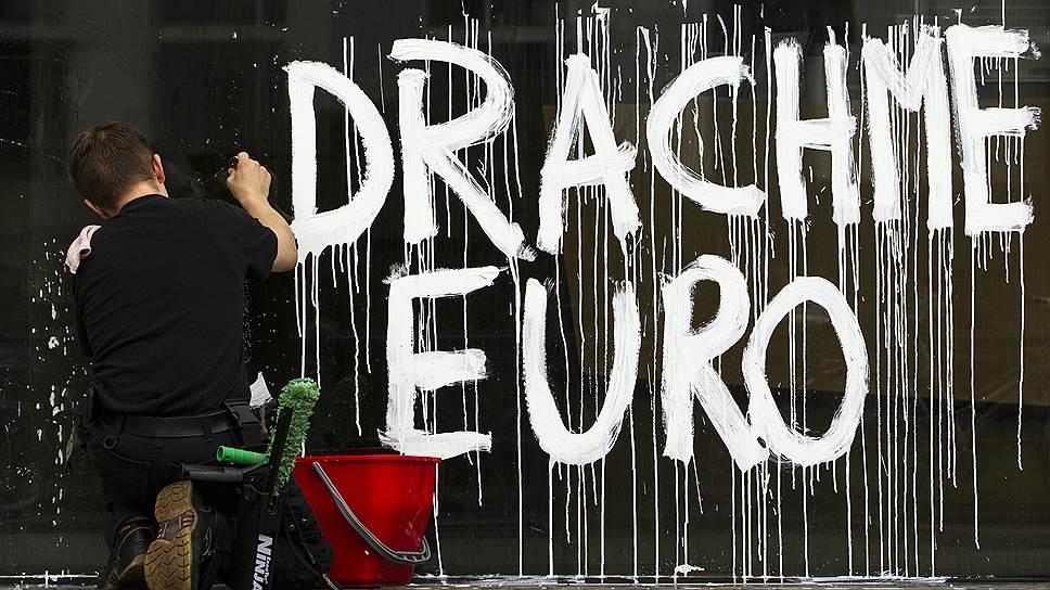 Как долговой кризис в Греции сделал отказ страны от евро реальным