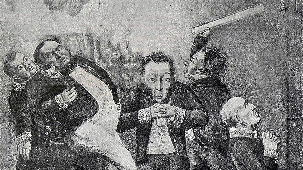 Ужасавшие чиновников либеральные реформы Александра II уничтожили патриархальные отношения в их среде