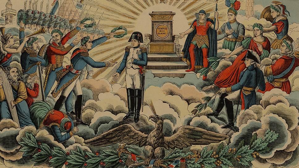 Наполеон хотел, чтобы его помнили как великого полководца и мудрого правителя, но его маленькие человеческие слабости запомнились куда лучше