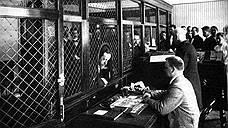 Деньги, выданные кредитором под процент выше установленного, заемщик мог совершенно законно не возвращать (на фото — ломбард в Санкт-Петербурге, 1900-е годы)