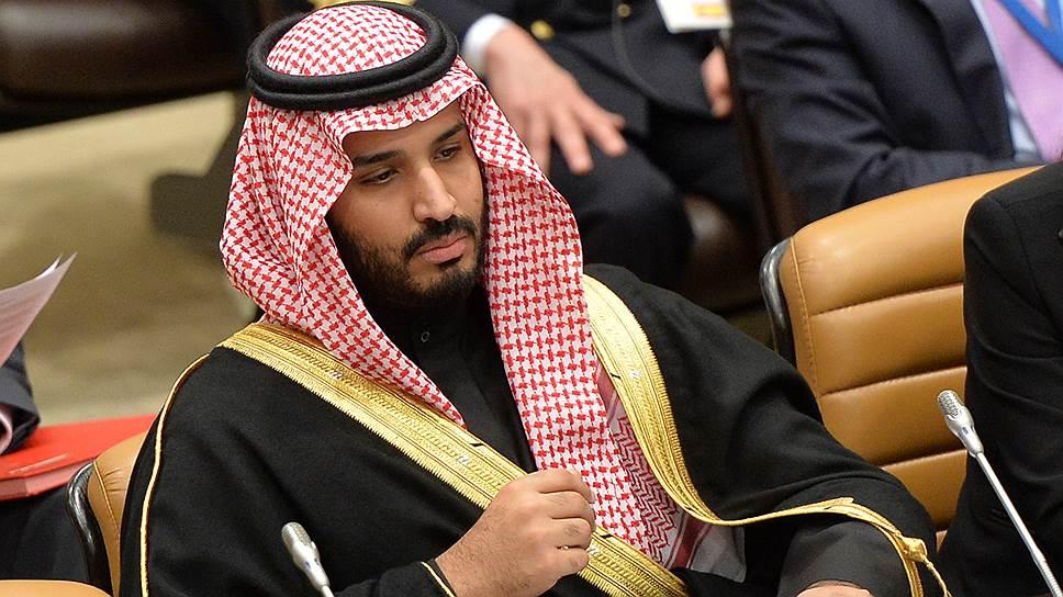 Тайны эр-риядского двора