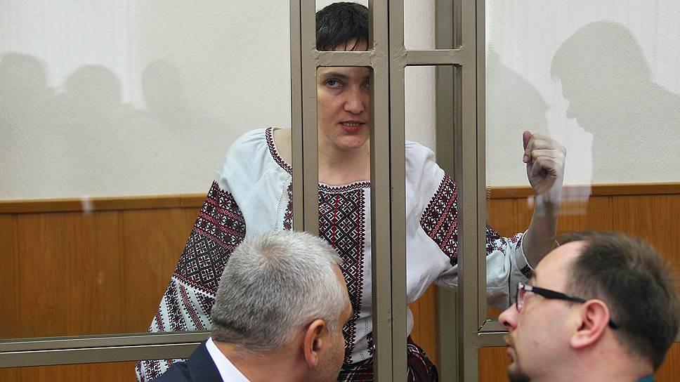 Приговор Надежды Савченко