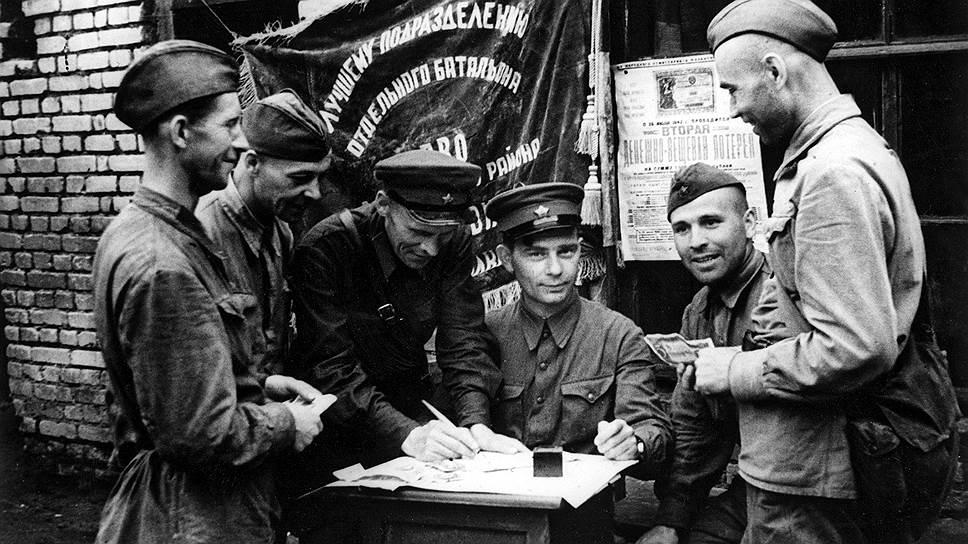Все советские граждане подписывались на денежно-вещевую лотерею, но их выигрыши нередко получали работники сберкасс
