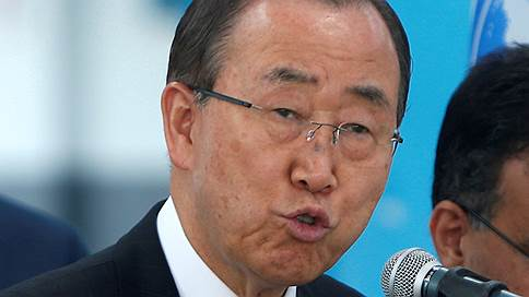 Иран похвалили и осудили // Генеральный секретарь ООН Пан Ги Мун представил доклад о выполнении Ираном своих обязательств в части ядерной программы