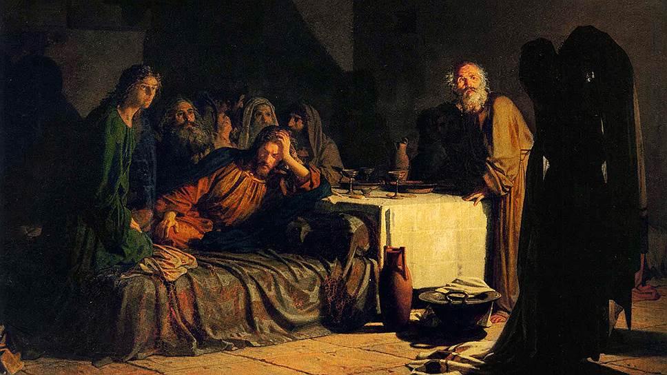 Церковные цензоры, увидев на картине Ге одиннадцать апостолов вместо двенадцати, настолько вышли из себя, что императору пришлось лично возвращать покой в умы подданных