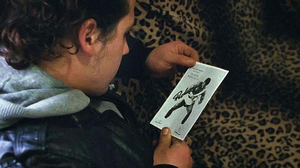 """Австро-итальянский фильм """"Мистер Вселенная"""" Тиццы Кови и Райнера Фриммеля удостоился лишь почетного упоминания, хотя мог претендовать на большее"""