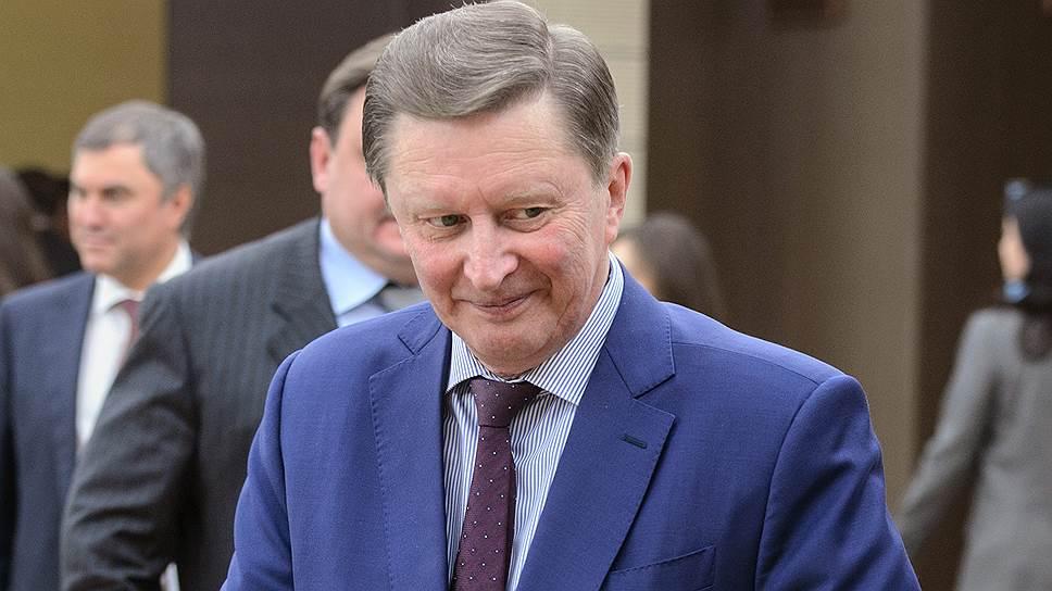 Уход Иванова с поста главы президентской администрации не стоит расценивать как окончательный уход с политической арены: он сохранил место в Совбезе и рабочее место в Кремле