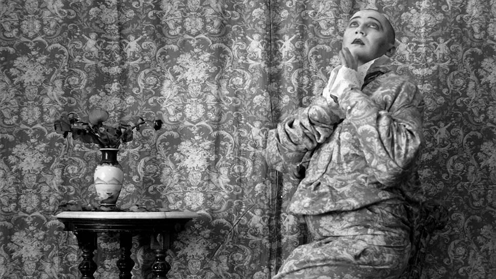 """Владислав Мамышев-Монро, Валерий Кацуба. """"Перекладывание ответственности"""" (2001)"""
