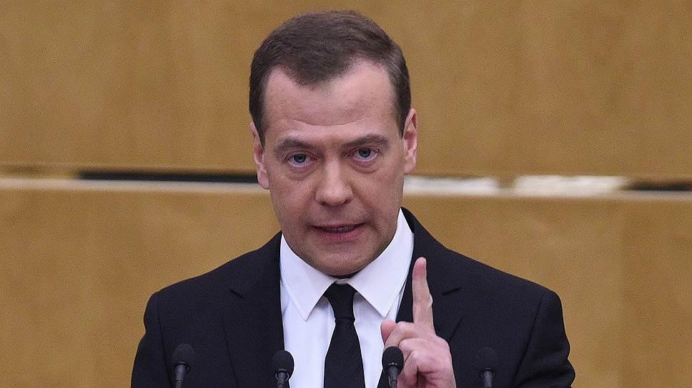 Дмитрий Медведев и его правительство стали главным объектом критики со стороны всех партий