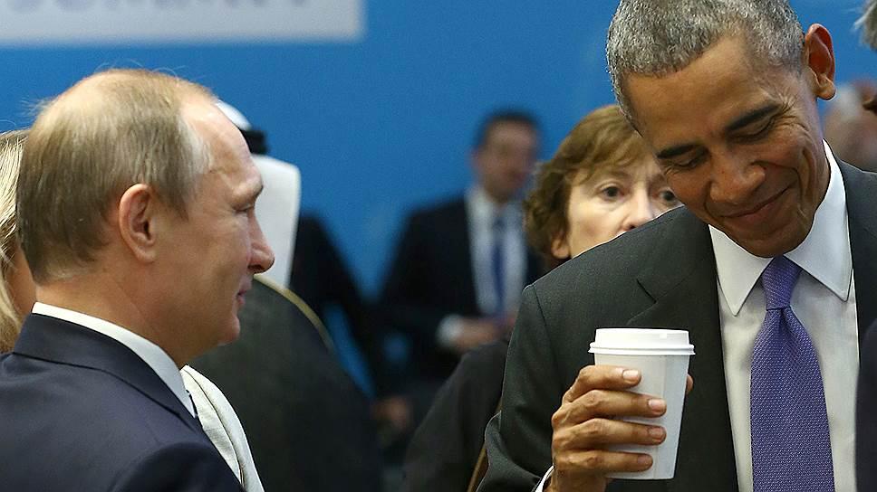 Во время саммита G20 в Китае у Владимира Путина и Барака Обамы будет возможность обсудить сирийское урегулирование