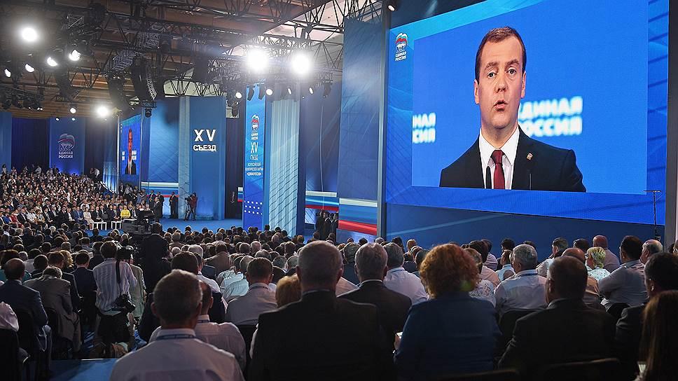 Дмитрий Медведев стал главным лицом партии на думских выборах 2016 года