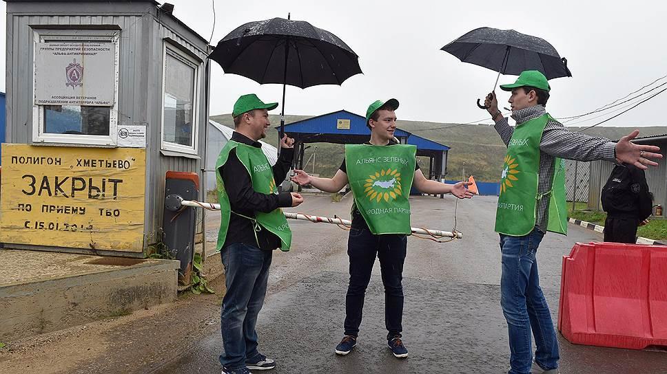"""На минувшей неделе скандалом закончился эксперимент, который провела экологическая партия """"Альянс зеленых"""""""
