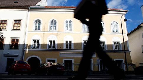 Снести нельзя оставить // Австрийские власти решили конфисковать и разрушить дом, в котором родился Гитлер