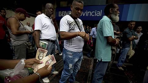 Мадуро обчистил избирателей // Изъяв из оборота купюры достоинством 100 боливаров