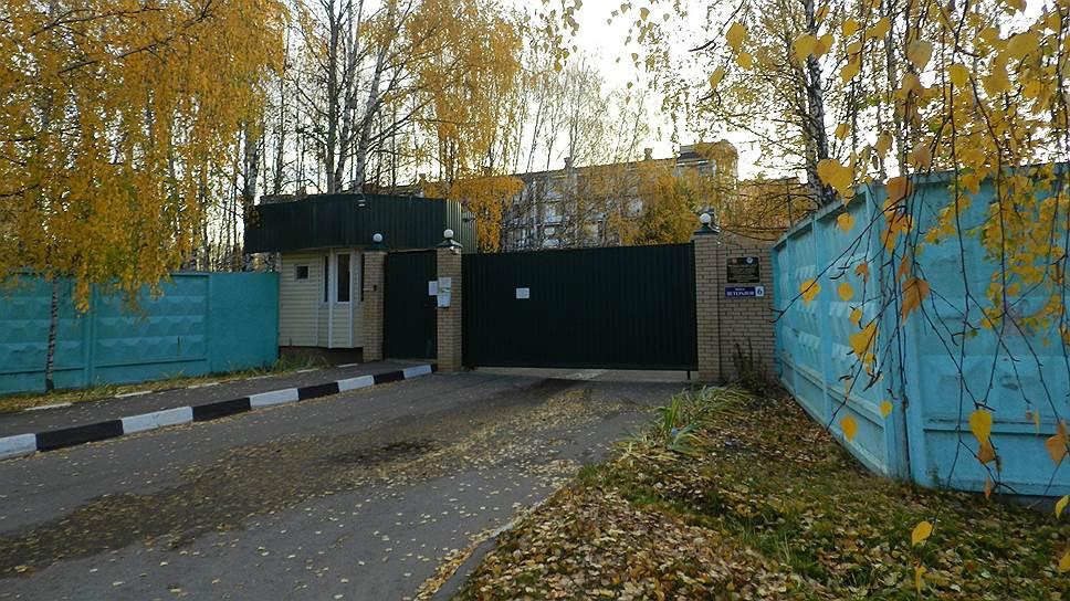 Как в России началась реформа психоневрологических интернатов
