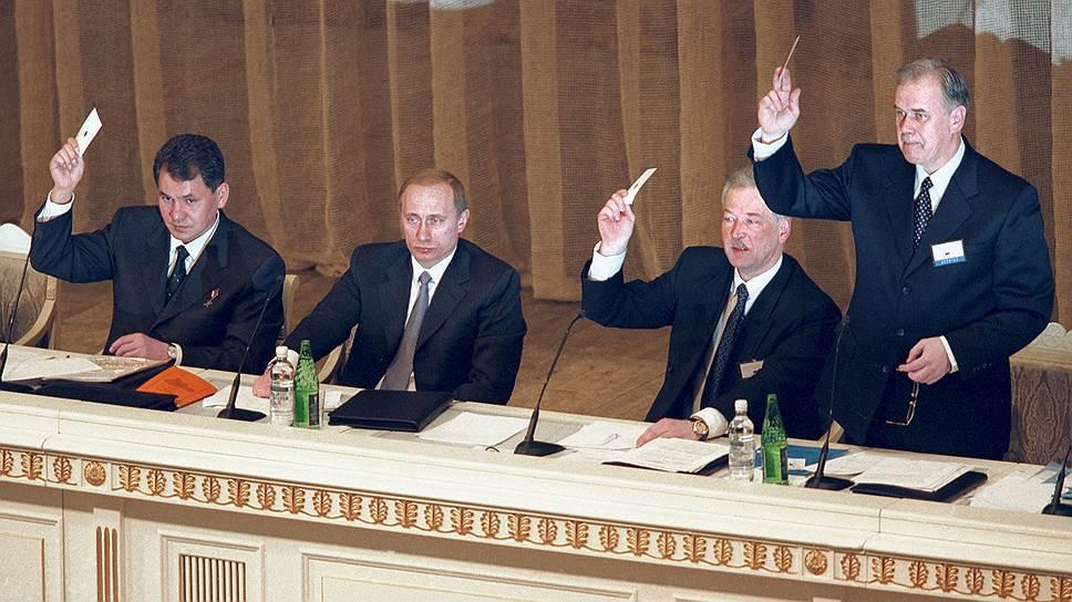 «Единство» было создано в пику неподконтрольному Кремлю ОВР всего за четыре месяца до думских выборов (на фото — первый съезд общероссийского движения «Единство»)