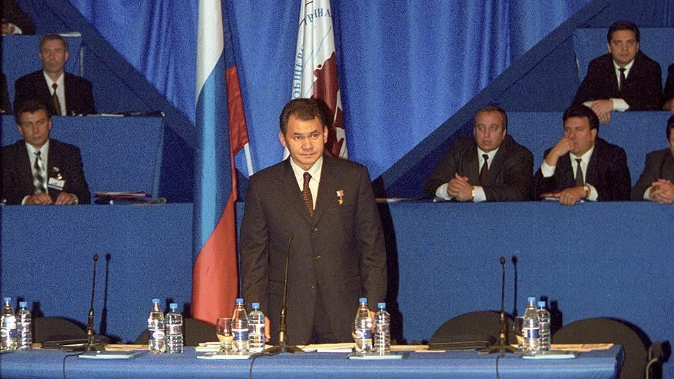 Министр МЧС Сергей Шойгу не сразу согласился возглавить движение (на фото — второй съезд «Единства»)