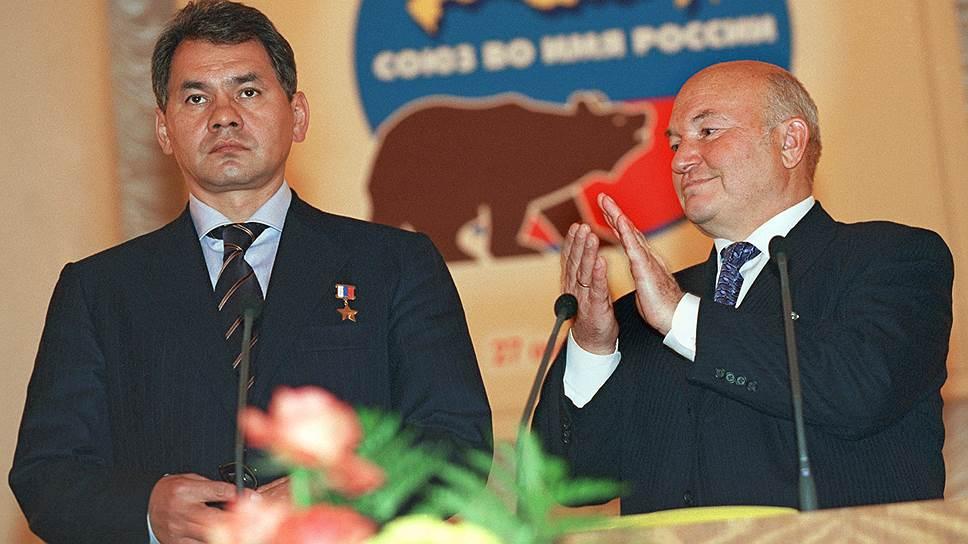 На третьем съезде партии «Единство» было принято решение об объединении с возглавляемым Юрием Лужковым движением «Отечество»
