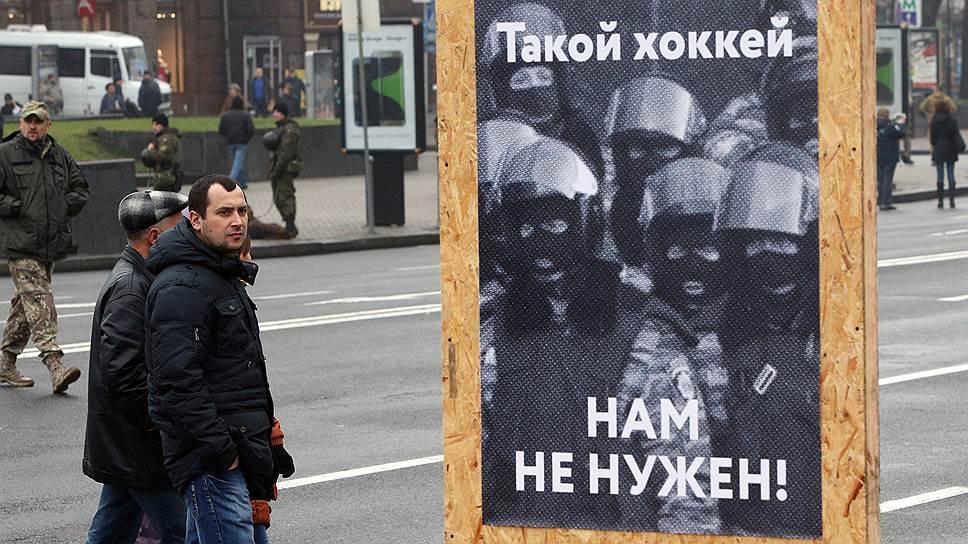 Политическая активность на Украине одинаково активно ведется как на украинском, так и на русском языках