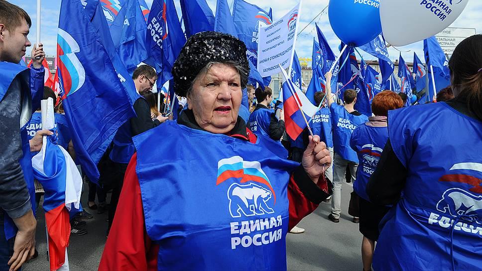 Выборы в сентябре 2016 года принесли «Единой России» 344 депутатских места при самой низкой в истории российских парламентских выборов явке избирателей — 47,8%