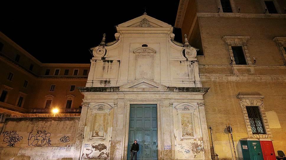 """Римский район Трастевере традиционно """"свой"""" для католической общины святого Эгидия: именно здесь много лет назад волонтеры общины открыли первую квартиру для одиноких стариков"""