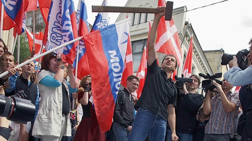Экс-лидер движения «Россия Молодая» Максим Мищенко (в центре)