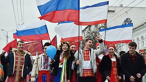 Полуостровной инстинкт  / Что граждане России думают о новых регионах страны спустя три года после их появления