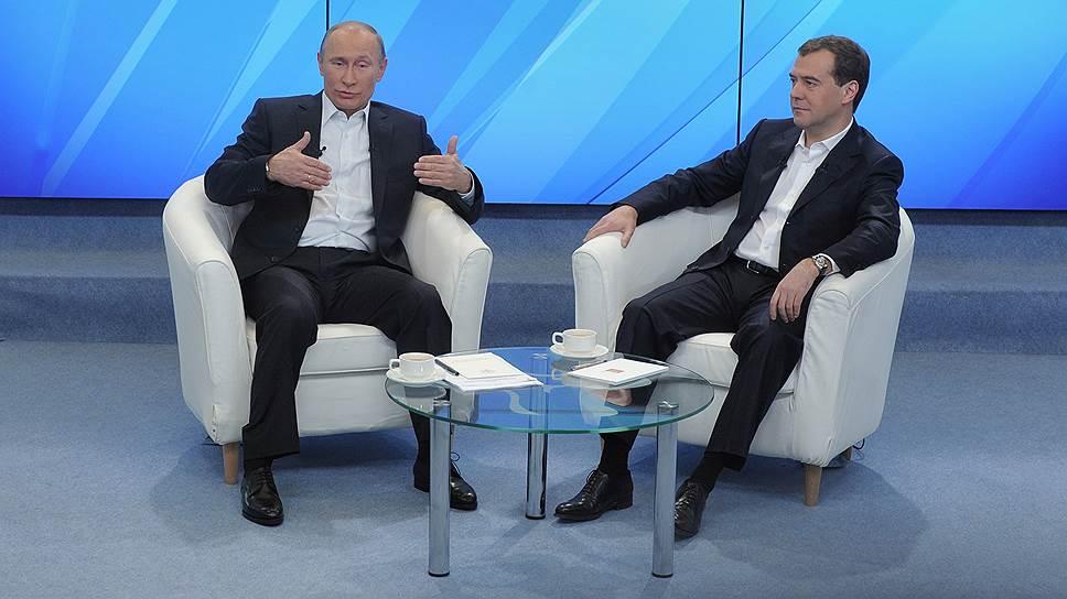 В 2011-м о том, что Медведев будет премьер-министром при президенте Путине, стало известно за полгода до выборов